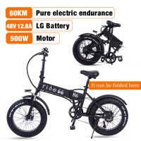 electric bicycle R6